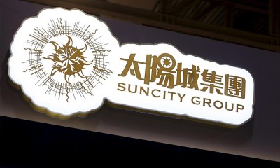 Chinese Newspaper Targets Macau's Suncity in Online Gambling Report