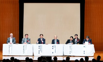 Kyushu – Nagasaki IR Business Connect Seminar Attracts More Than 500, Nagasaki Governor, Sasebo Mayor in Attendance