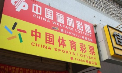 China's Lottery Sales Slides by 43.4 per cent in January