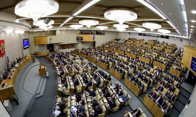 Russian Legislators to Vote on Bill Establishing Single Gambling Regulator