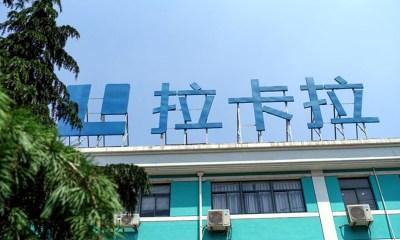 Crazy Sports Partners with Lakala (Beijing) E-Billing Technology