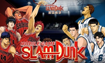 Relive The 90's With Slam Dunk As The Fan-Favourite Basketball Gaming App Comes To AppGallery