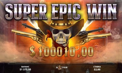 Bandits Thunder Link™ hits second Max Multiplier WIN in an a record-breaking 48hours!