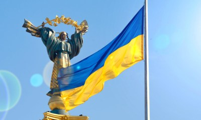 Ukrainian Parliamentary Committee on Finance, Tax and Customs Policy Publishes Final Gambling Tax Bill