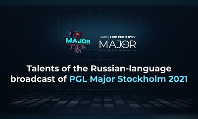 Talents of the Russian-language broadcast of PGL Major Stockholm 2021 are announced