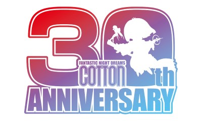 The Birthday bash keeps on giving - Here comes Panorama Cotton! Celebrating 30 years of Cotton