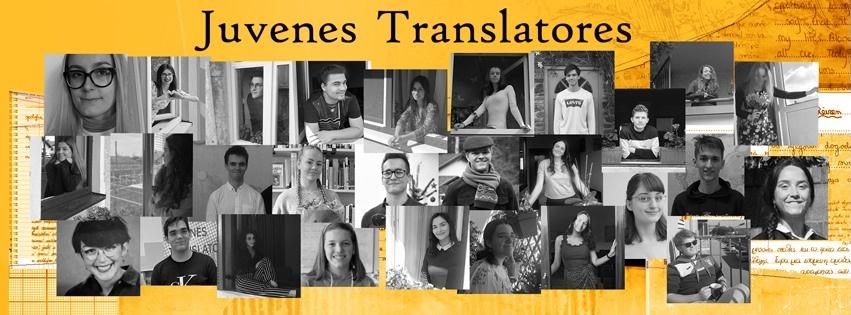 Lancement du concours de traduction jeunes