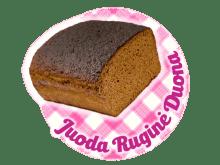 lithuania-juoda-rugine-duona