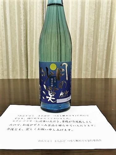 kyoto18 (59).jpg