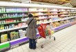 supermarket, potraviny