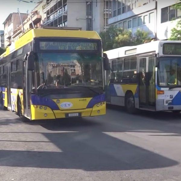 Autobuses en Atenas, Horarios, Precio y Mapas