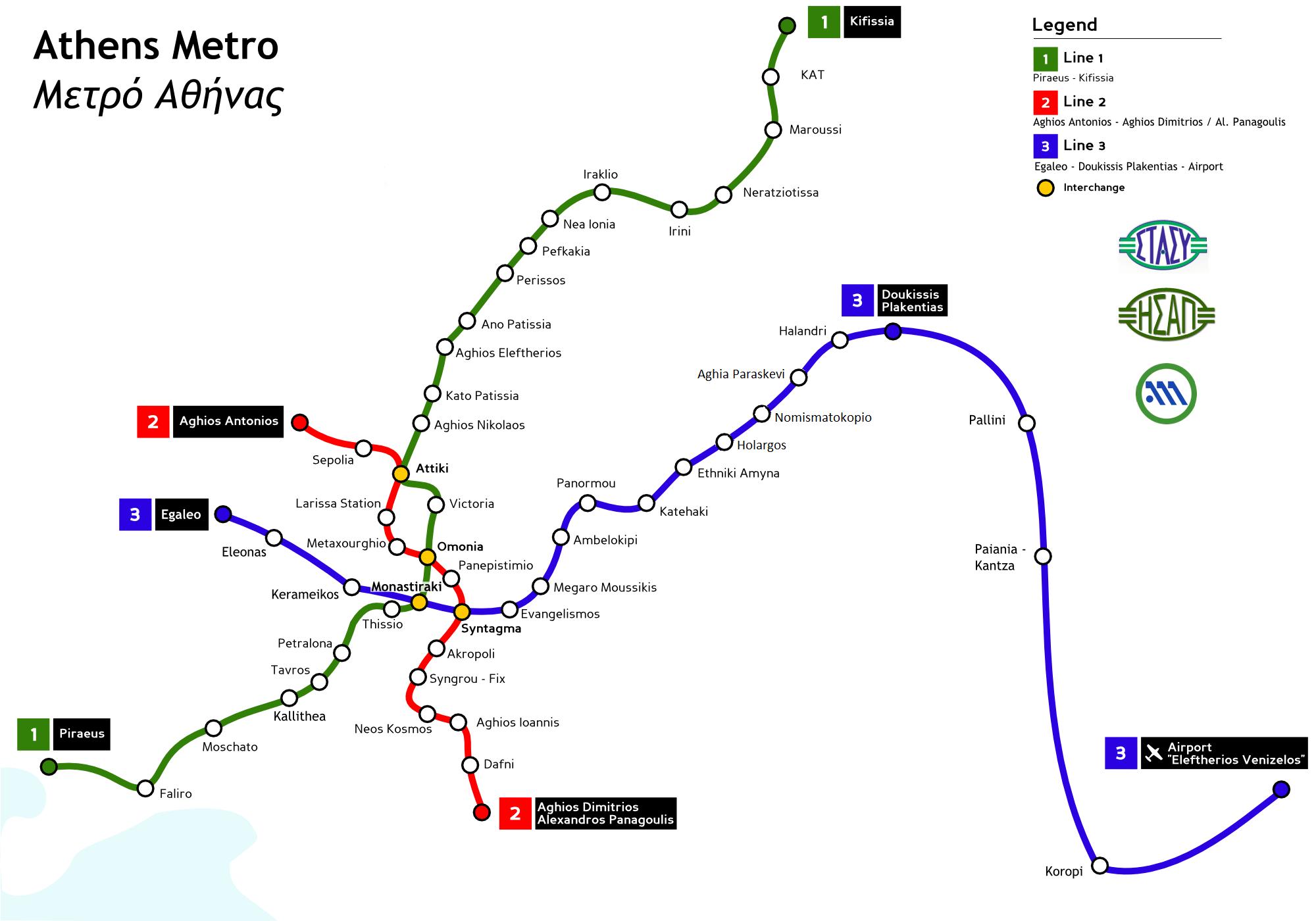 Mapa del metro de Atenas