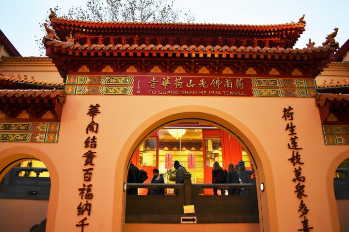Buddhist temple in Chinatown in Amsterdam - Fo Guang Shan