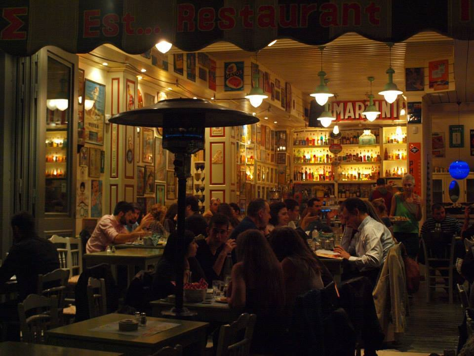 The interior of Oineas Restaurant © Oineas Restaurant