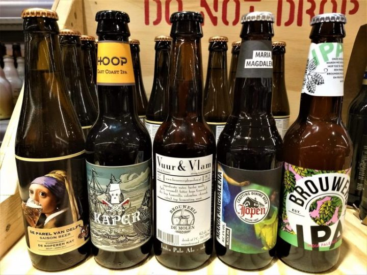 Tipos de cerveza holandesa