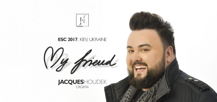 Croatie 2017 : Evaluez la chanson