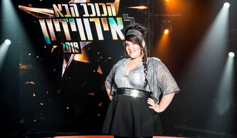 """Israël 2018 : Netta Barzilai pour Lisbonne ! (Mise à jour : avec """"Toy"""")"""