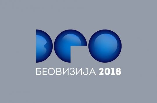 Beovizija 2018 : présentation des 17 chansons