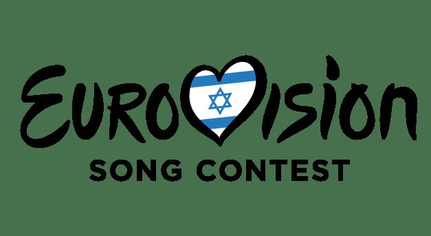Israël 2022 : retour à une sélection externe