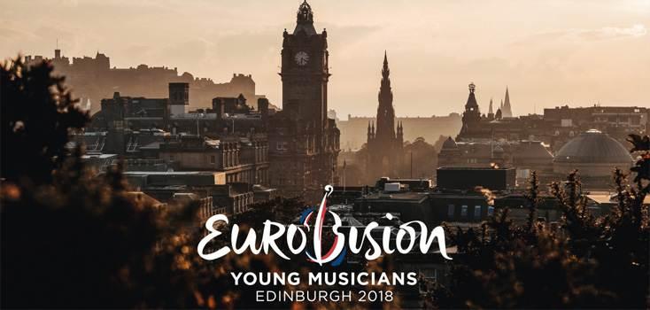 Eurovision des Jeunes Musiciens 2018 : les six finalistes