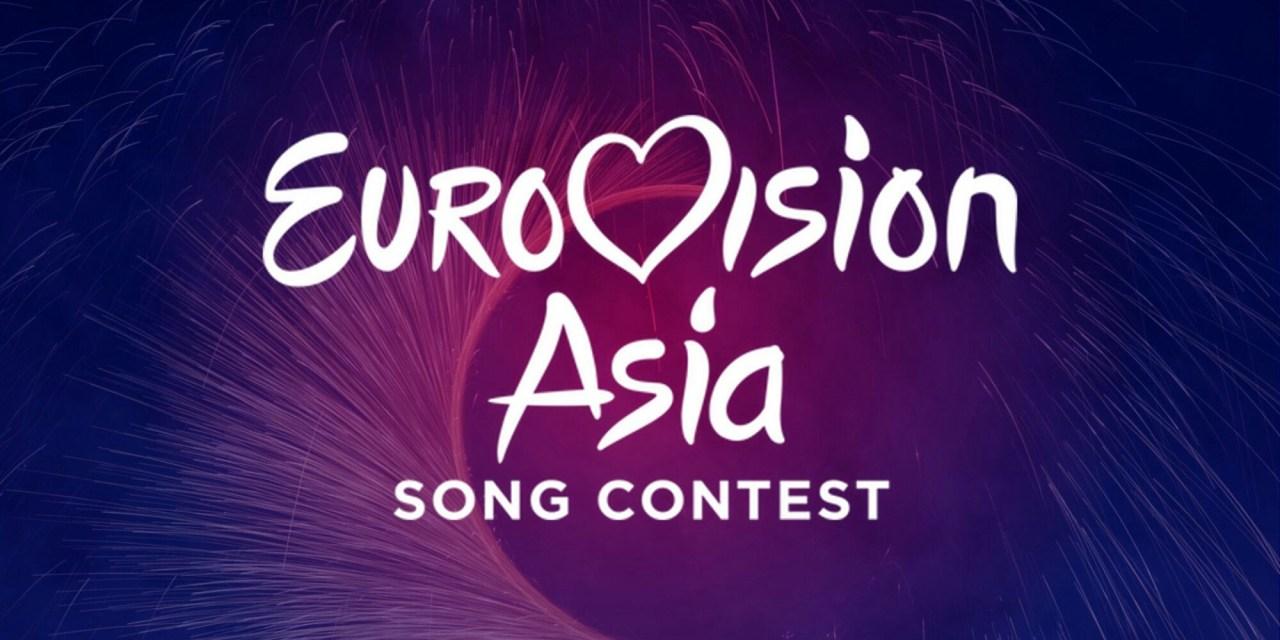 Eurovision Asie 2019 : le processus de développement toujours en cours ? – Gold Coast ? (Mise à jour)
