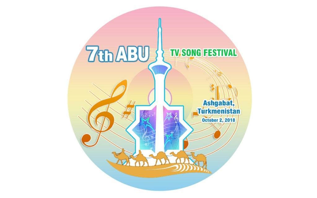 Logo de la septième édition de l'ABU Song festival 2018 à Ashgabat - Turkménistan
