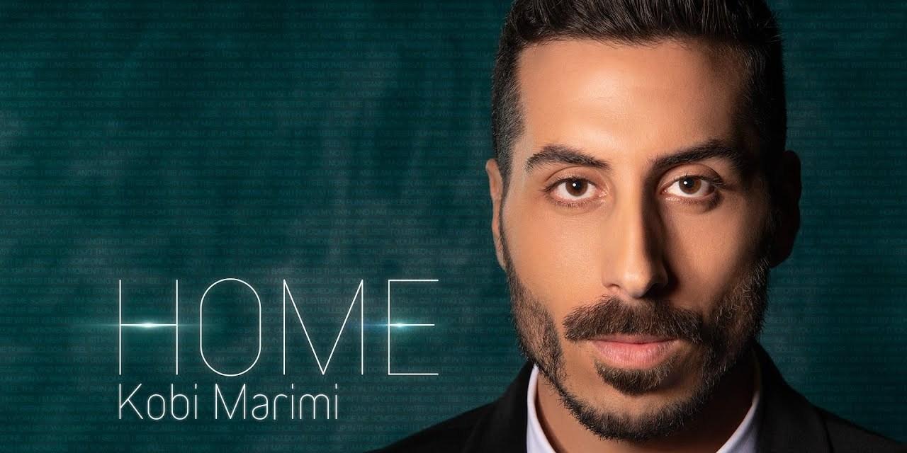 Israël 2019 : découvrez «Home»