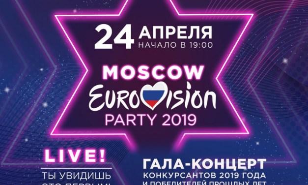 Moscow Eurovision Party 2019 : analyse et sondage
