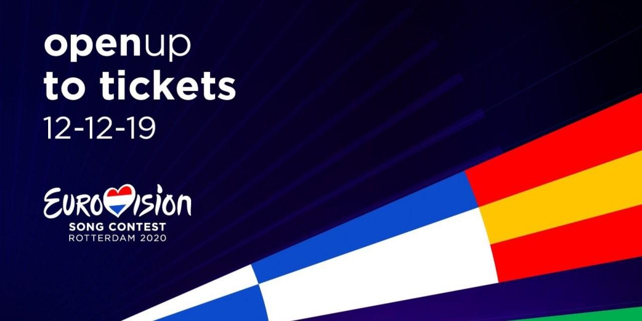 Rotterdam 2020 : premiers tickets disponibles le 12 décembre (Mise à jour : nouveaux tickets, le 30 janvier)