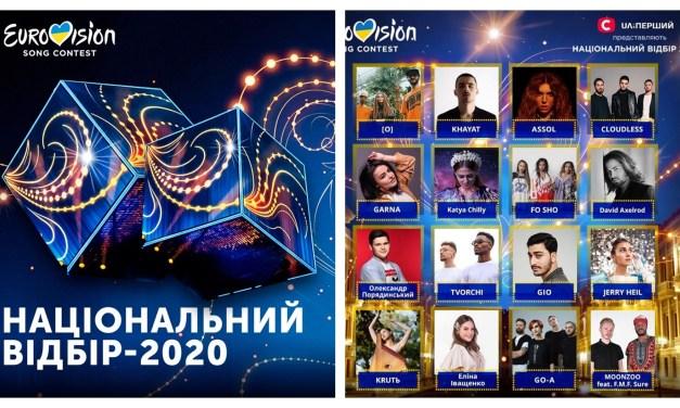Vidbir 2020 : présentation des seize participants (Mise à jour : répartition des demi-finales)
