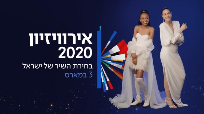Ce soir : HaShir HaBa L'Eurovizion