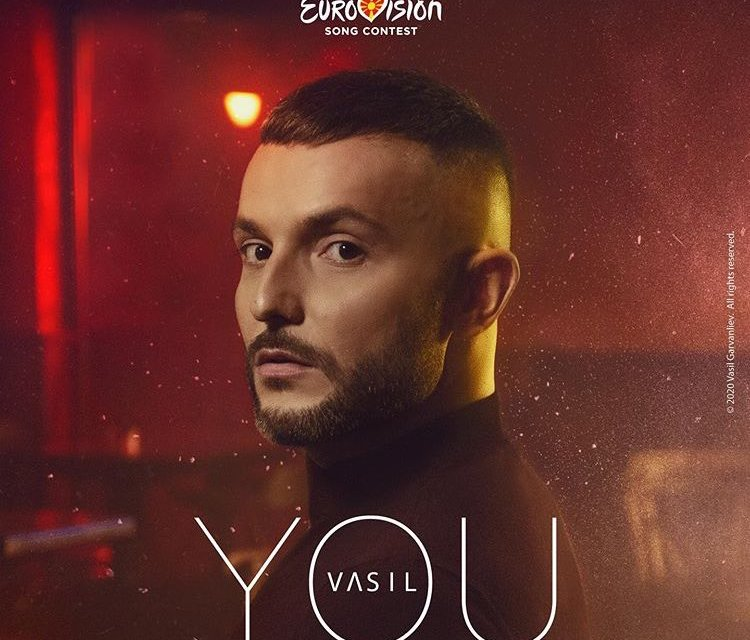 Macédoine du Nord 2020 : découvrez «You»