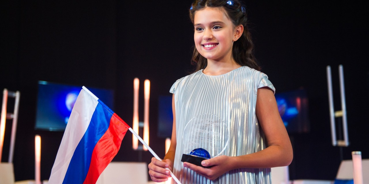 Russie Junior 2020 : Sofia Feskova pour Varsovie