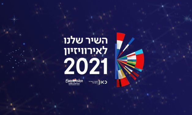 Israël 2021 : annonce des trois chansons finalistes (Mise à jour : détails du premier vote)