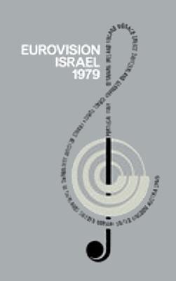 Logo 1979