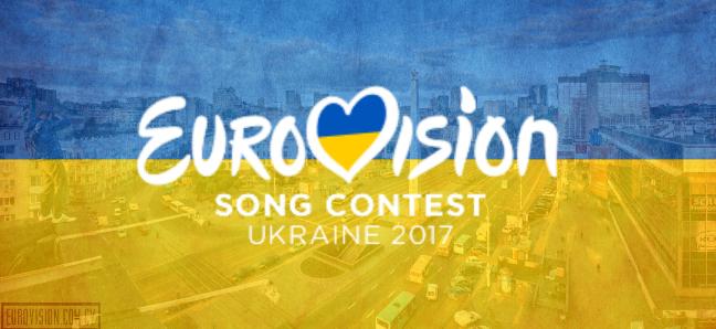 eurovision 2017 ukraine kiev  eurovision.com.cy