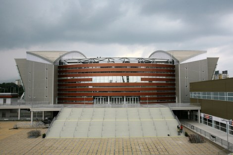 Arena-Armeec-Hall-outside