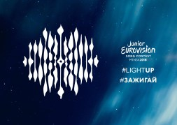 Junior Eurovision 2018 logo
