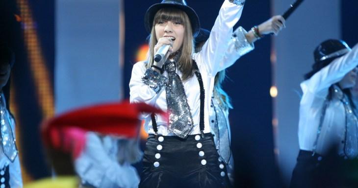 Romania Junior Eurovision 2009