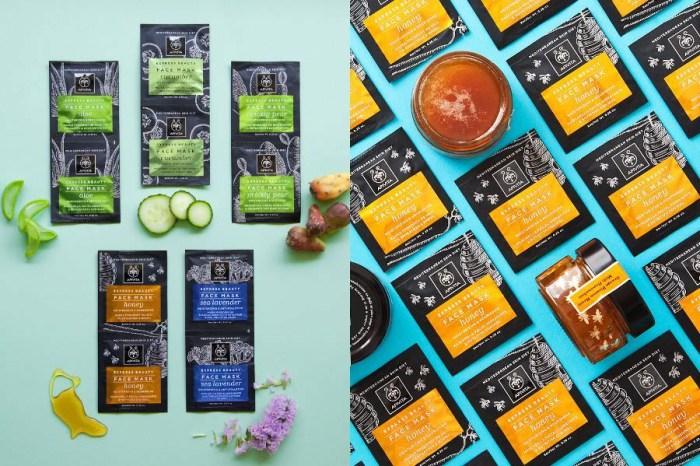APIVITA 小黃瓜面膜,希臘第一天然保養品牌,一包80台幣有找