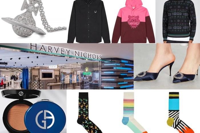 Harvey Nichols 2020 折扣碼正價品85折美妝九折,超過百年的英國百貨公司商品可以直寄台灣囉!依娃推薦品牌清單跟大家分享,