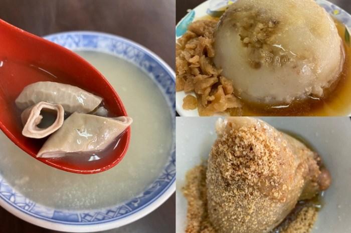 新北美食早餐推薦 土城池記麻豆碗粿,必點加了自釀藥酒的四神湯、下港粽、碗粿
