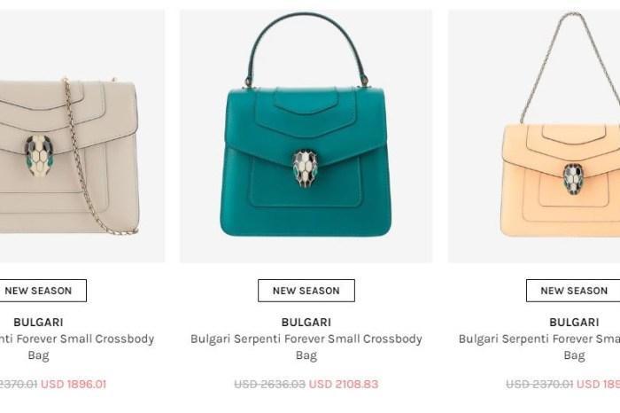 CETTIRE 新季商品一日閃促折上95折,可以買BULGARI寶格麗包/Prada