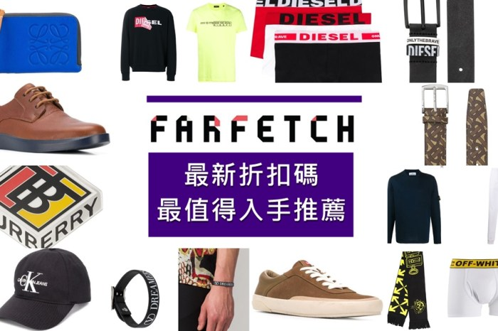 Farfetch 發發奇2020 高品味男士挑選購物清單,就買它來當作情人節禮物吧!
