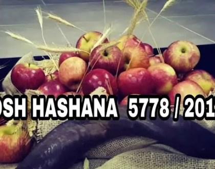 ROSH HASHANÁ 5778 / 2017 - A FESTA