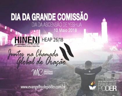 A GRANDE COMISSÃO [ HEAP 26/18]
