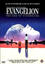 neon-genesis-evangelion-the-end-of-evangelion-movie-poster-1997-1020473398