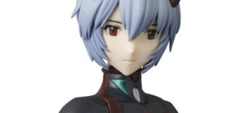 Figure – Rei Ayanami Q da Medicom
