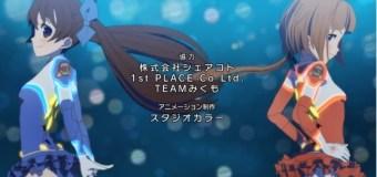 """""""Cheese Napolitan"""" Novo Anime dos Estúdios Khara."""