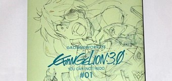 Lançado Groundwork of Evangelion 3.0 #1